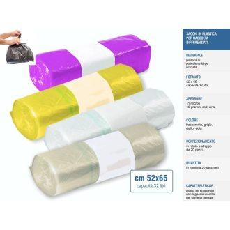Sakge - Sacchetti raccolta differenziata colorati 52x65 32 litri